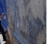 외벽 발수제 방수작업